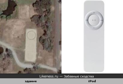На фото из космоса здание похоже на iPod