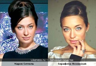 Мария Ситтель и Серафима Низовская