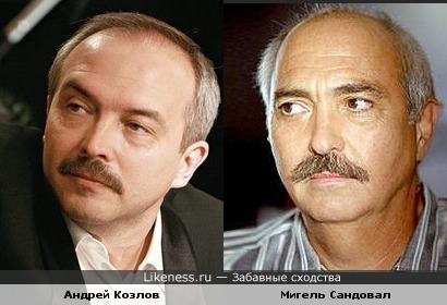Андрей Козлов и Мигель Сандовал
