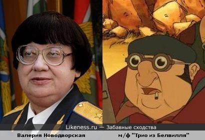 Валерия Новодворская и персонаж мультфильма