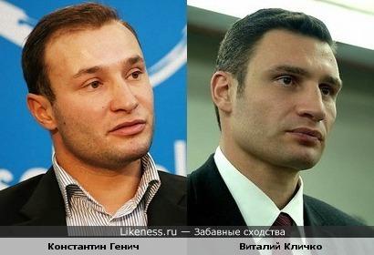 Константин Генич и Виталий Кличко
