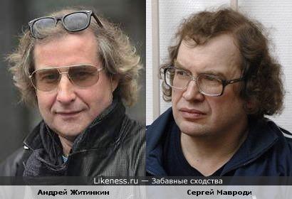 Андрей Житинкин и Сергей Мавроди