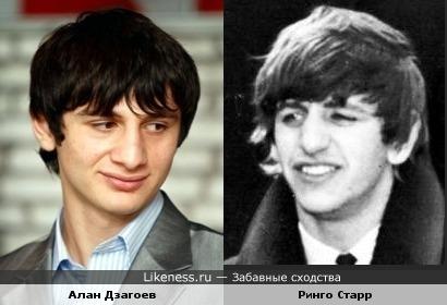 Алан Дзагоев и Ринго Старр