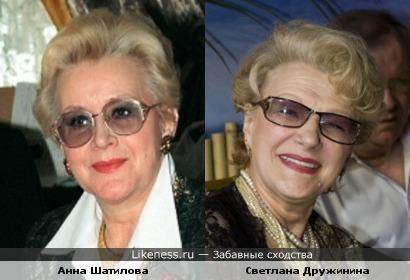 Анна Шатилова и Светлана Дружинина