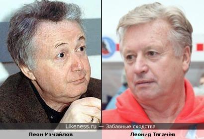 Леон Измайлов и Леонид Тягачёв