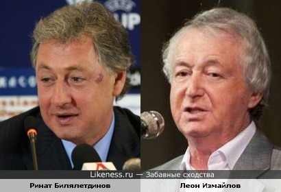 Ринат Билялетдинов и Леон Измайлов