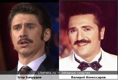 Тимур Батрутдинов (в образе) и Валерий Комиссаров