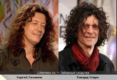 Сергей Галанин и Говард Стерн