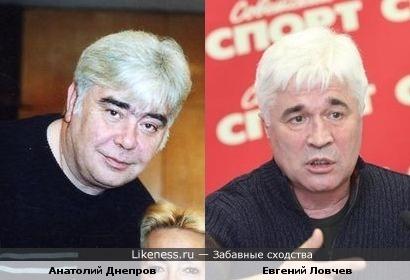 Анатолий Днепров и Евгений Ловчев