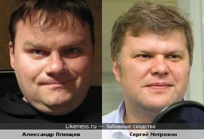 Александр Плющев и Сергей Митрохин