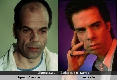Арнис Лицитис и Ник Кейв
