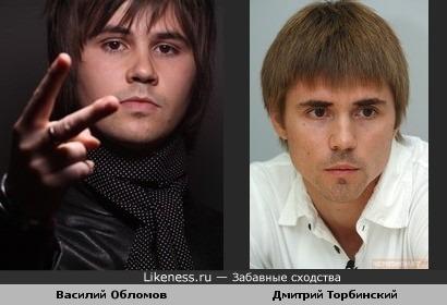 Василий Обломов и Дмитрий Торбинский