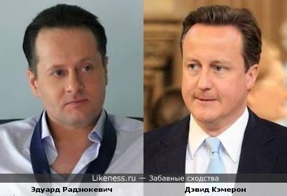 Эдуард Радзюкевич похож на премьер-министра Великобритании