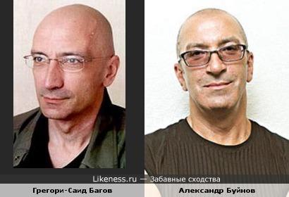 Грегори-Саид Багов и Александр Буйнов