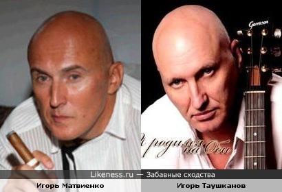 Матвиенко и Таушканов
