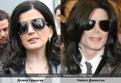 Диана Гурцкая и Майкл Джексон