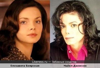 Елизавета Боярская и Майкл Джексон