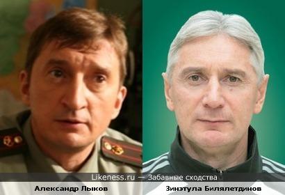 Александр Лыков и Зинэтула Билялетдинов