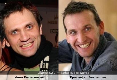 Илья Колесников и Кристофер Экклестон