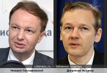 """Глава """"Роспечати"""" и Джулиан Ассанж"""