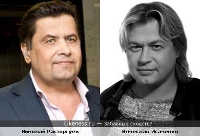 Николай Расторгуев и Вячеслав Исаченко (Песняры)