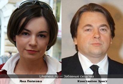 Яна Лепкова и Константин Эрнст