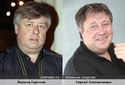 Леонид Сергеев и Сергей Степанченко