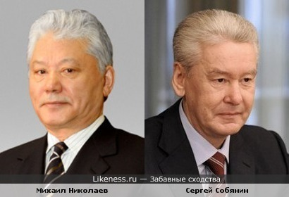 Экс-президент Якутии и мэр Москвы