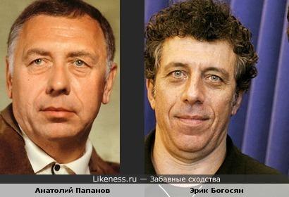 Анатолий Папанов и Эрик Богосян