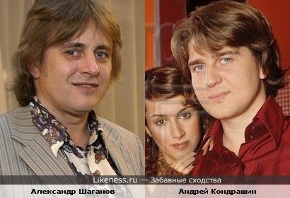 Александр Шаганов и бывший муж Тины Канделаки