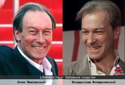 Янковский и Флярковский