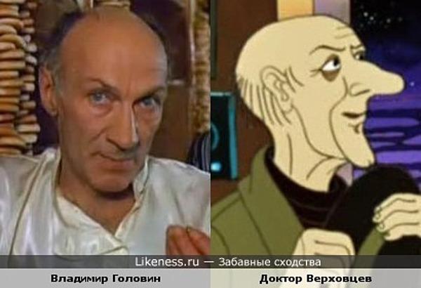 Владимир Головин и персонаж мультфильма