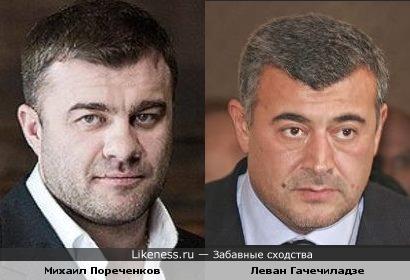Российский актер и грузинский оппозиционер