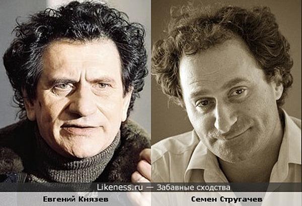 Евгений Князев и Семён Стругачев