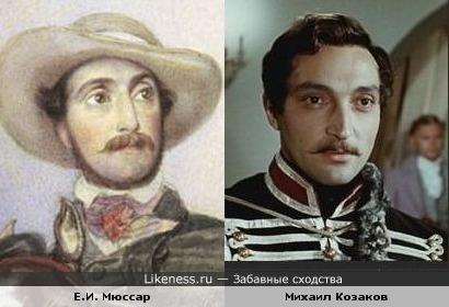 Портрет и Михаил Козаков