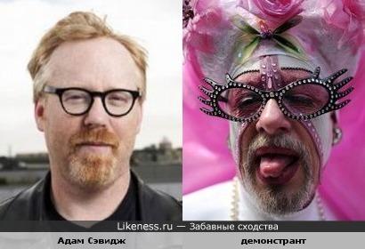 Адам Сэвидж подозрительно похож на участника гей-парада