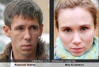 Алексей Панин и Яна Есипович