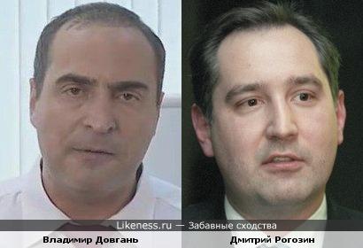 Владимир Довгань и Дмитрий Рогозин