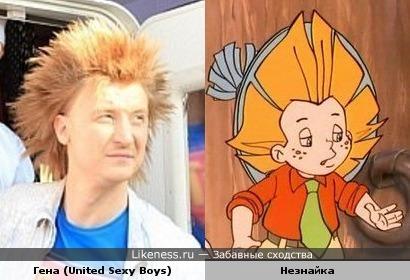 Похожие причёски