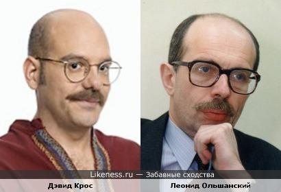 Дэвид Кросс и Леонид Ольшанский