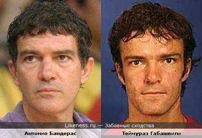 Антонио Бандерас и Теймураз Габашвили
