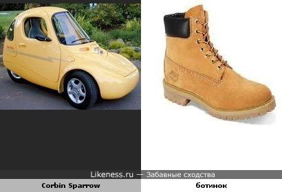 Автомобиль и ботинок