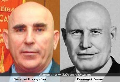 Василий Шандыбин и Геннадий Сизов