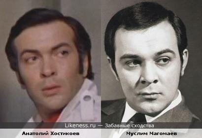 Анатолий Хостикоев и Муслим Магомаев