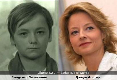 Владимир Перевалов и Джоди Фостер
