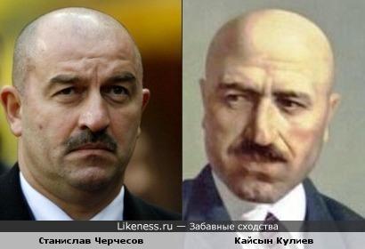 Станислав Черчесов и Кайсын Кулиев