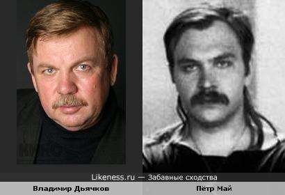 """Владимир Дьячков и Пётр Май (гр. """"Агата Кристи"""")"""
