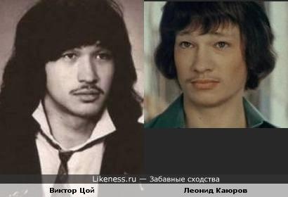 Виктор Цой и Леонид Каюров