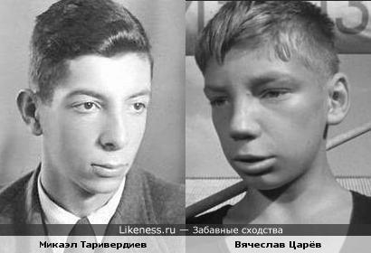 Микаэл Таривердиев и Вячеслав Царёв