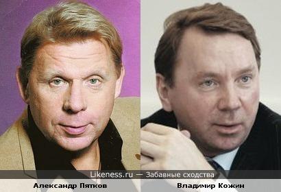 Пятков и Кожин немного похожи